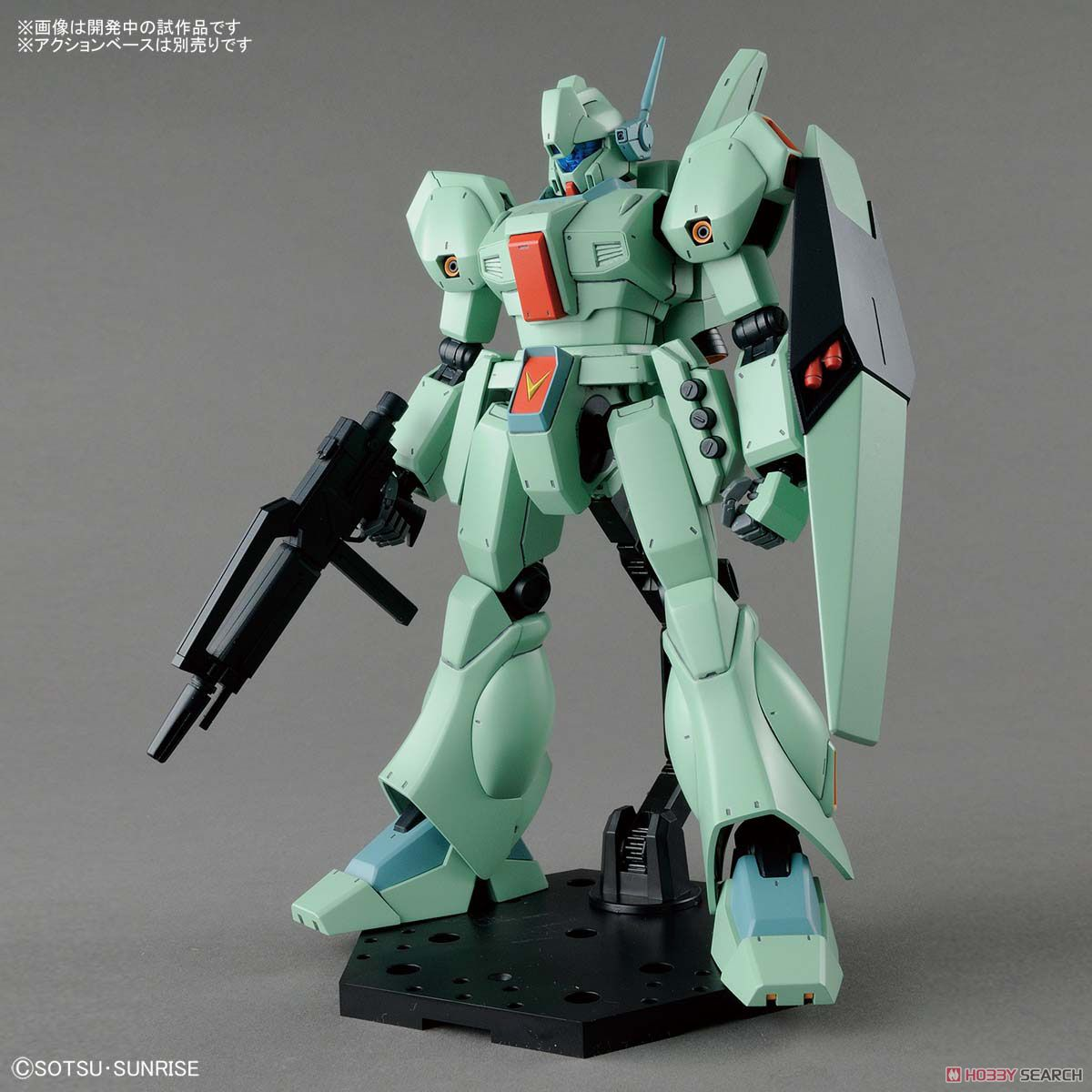 Jegan (MG) (Gundam Model Kits) Other picture1