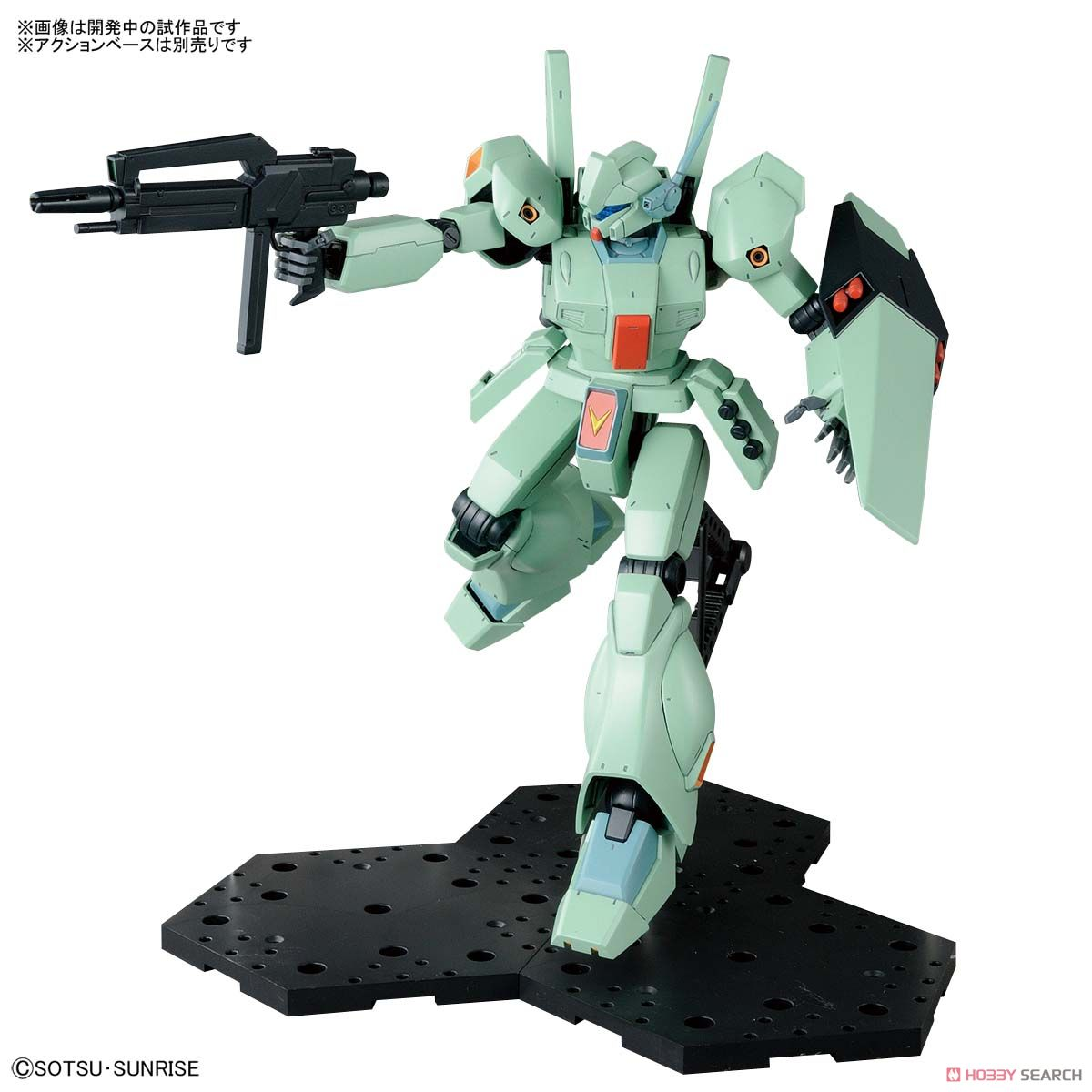 Jegan (MG) (Gundam Model Kits) Other picture3