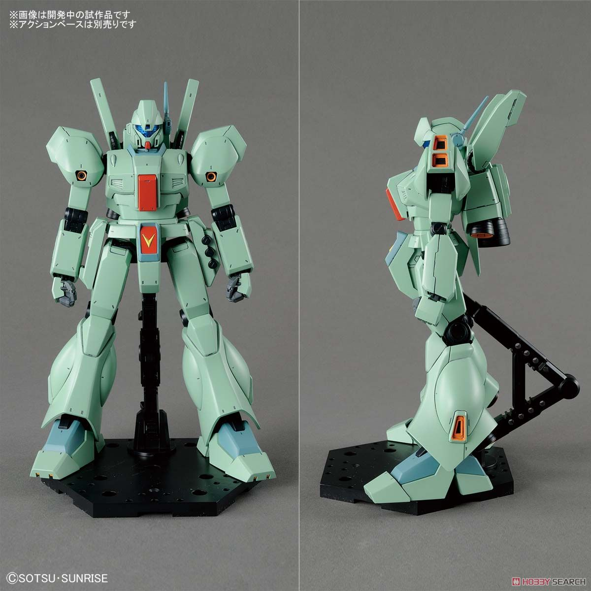 Jegan (MG) (Gundam Model Kits) Other picture4