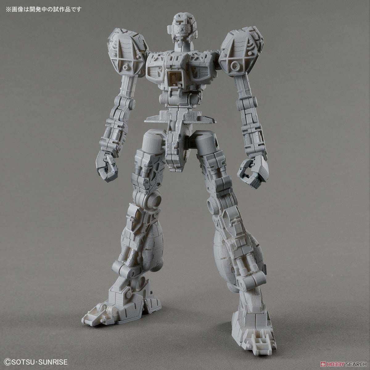Jegan (MG) (Gundam Model Kits) Other picture5