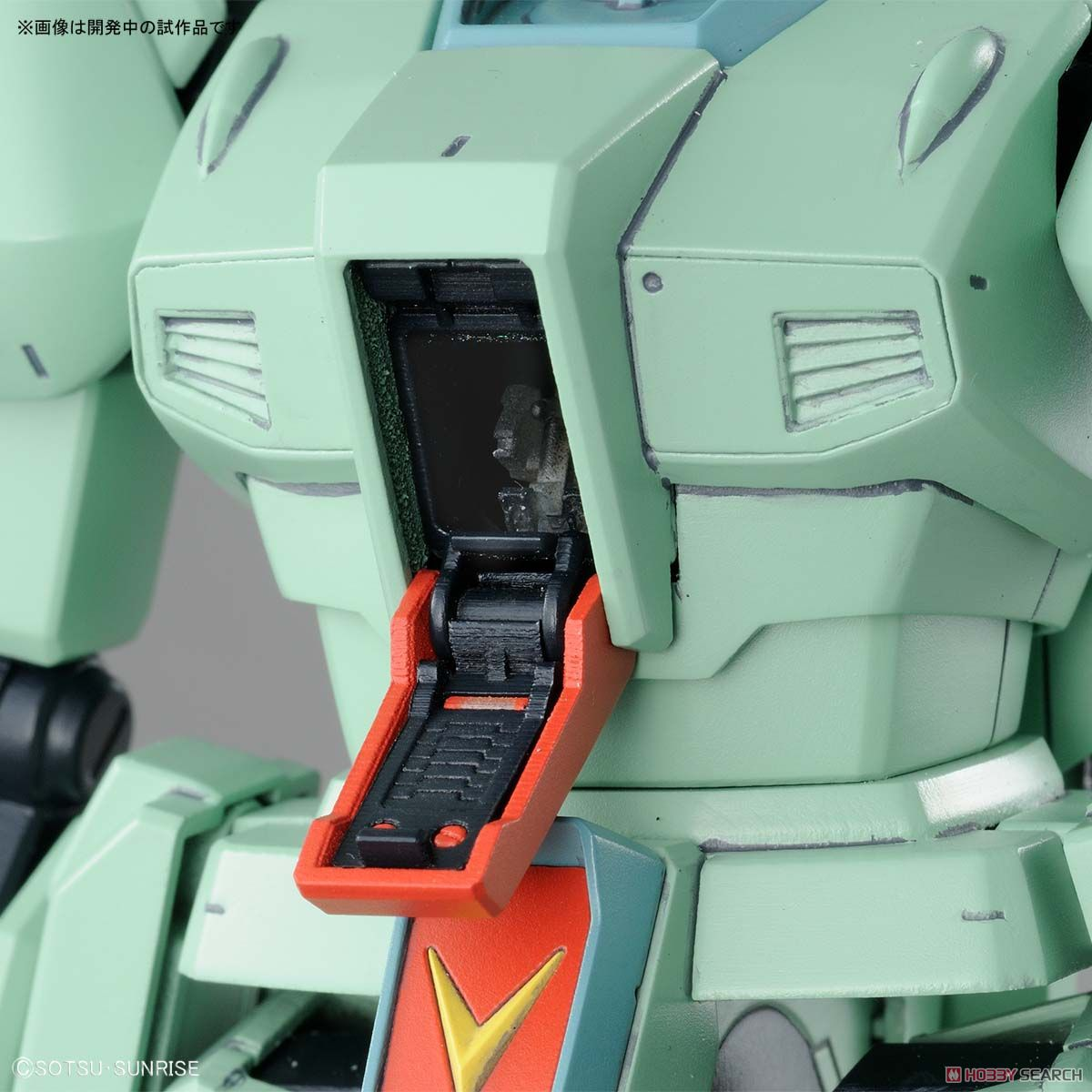 Jegan (MG) (Gundam Model Kits) Other picture6