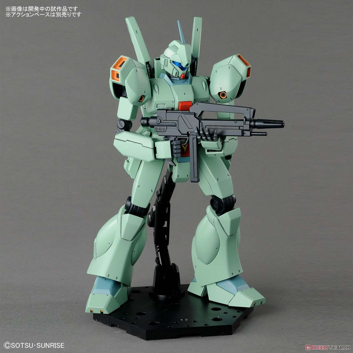Jegan (MG) (Gundam Model Kits) Other picture7