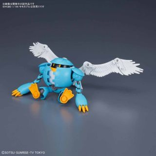 Gundam Build Divers Sky High Wings HGBC 1//144 Scale Model Kit Accessories
