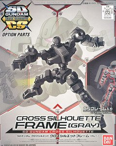 SD Gundam Cross Silhouette Cross Silhouette Frame [Gray] (SD) (Gundam Model Kits)