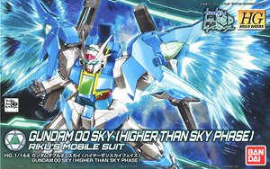 Gundam 00 Sky (Higher Than Skyphase) (HGBD) (Gundam Model Kits)