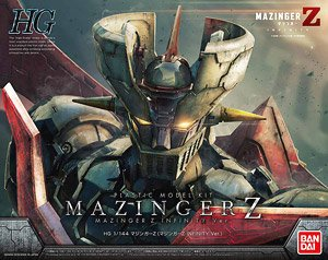 マジンガーZ(マジンガーZ INFINITY Ver.) (HG) (プラモデル)