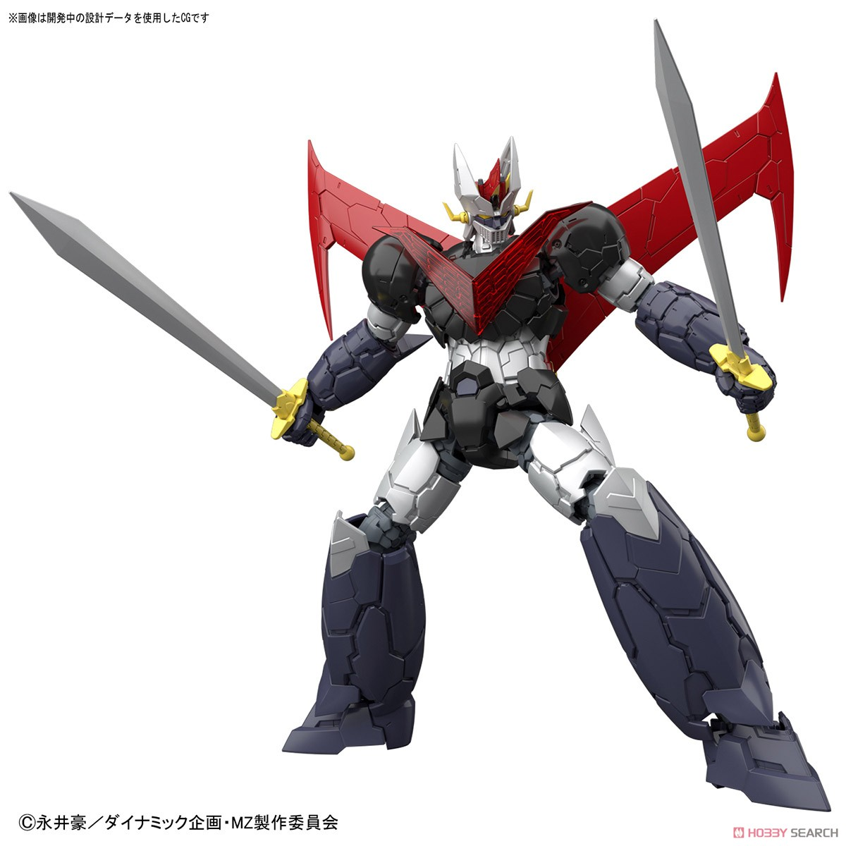 Great Mazinger (Mazinger Z: Infinity Ver.) (HG) (Plastic model) Other picture1