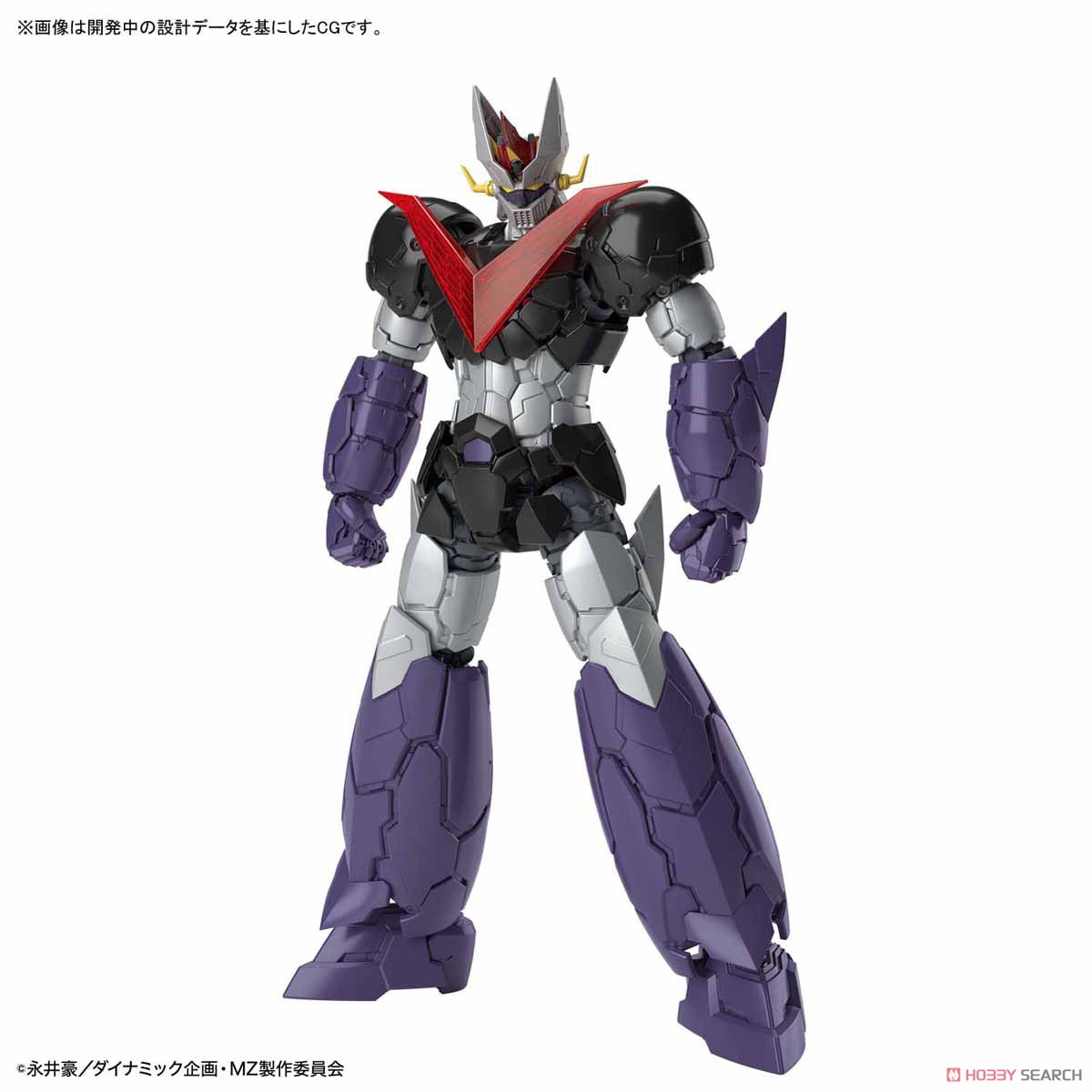 Great Mazinger (Mazinger Z: Infinity Ver.) (HG) (Plastic model) Other picture2