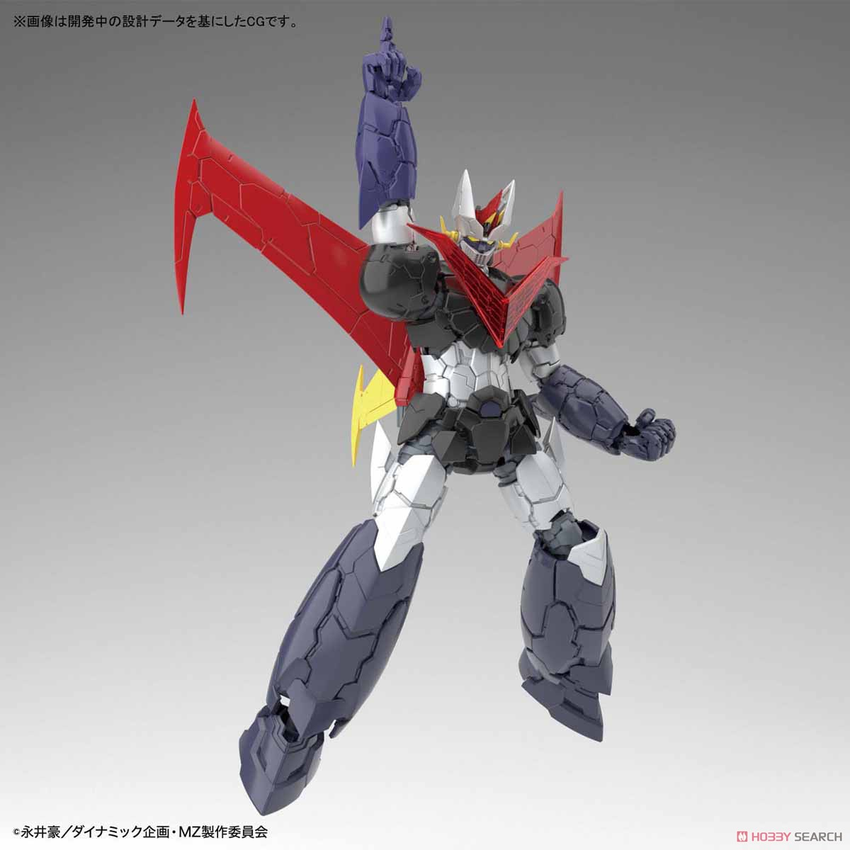 Great Mazinger (Mazinger Z: Infinity Ver.) (HG) (Plastic model) Other picture5