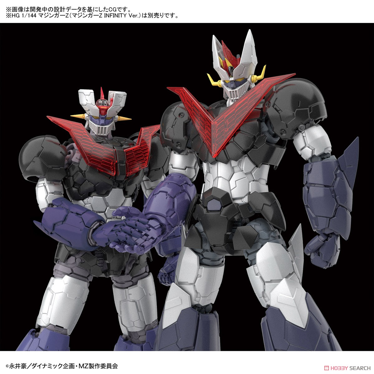 Great Mazinger (Mazinger Z: Infinity Ver.) (HG) (Plastic model) Other picture6