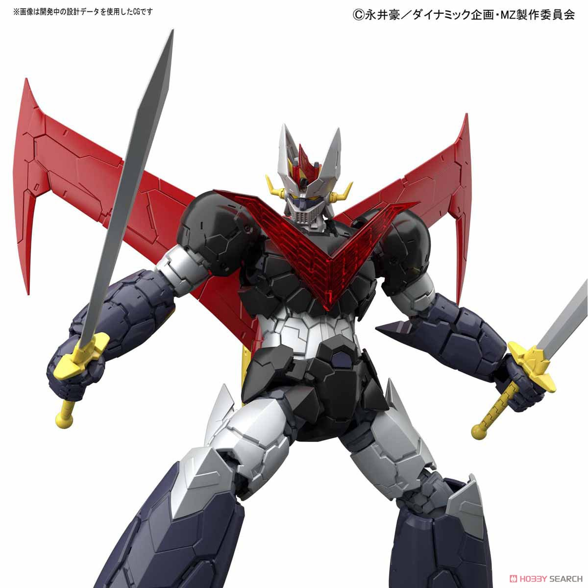 Great Mazinger (Mazinger Z: Infinity Ver.) (HG) (Plastic model) Other picture7