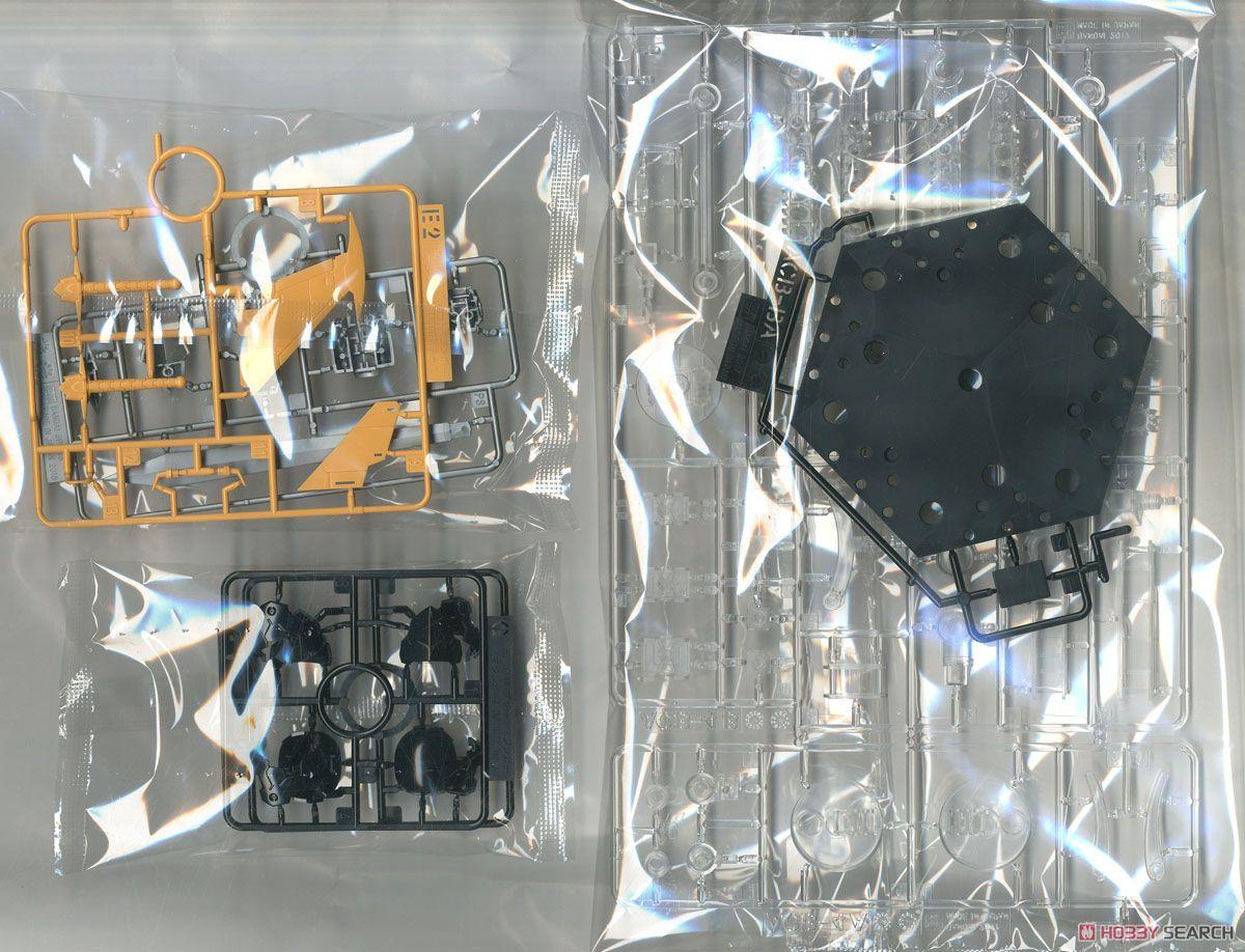 Great Mazinger (Mazinger Z: Infinity Ver.) (HG) (Plastic model) Contents3