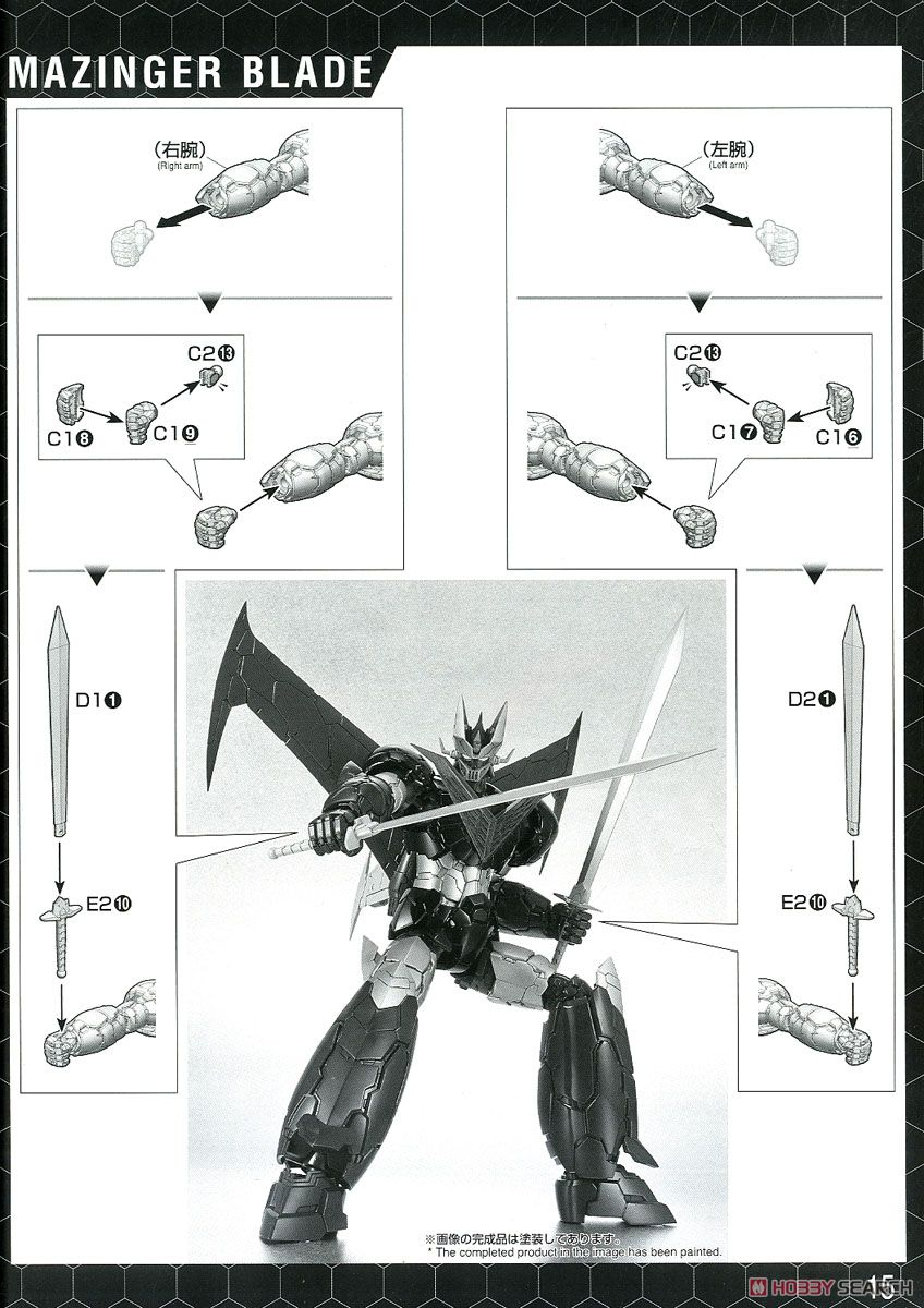 Great Mazinger (Mazinger Z: Infinity Ver.) (HG) (Plastic model) Assembly guide7