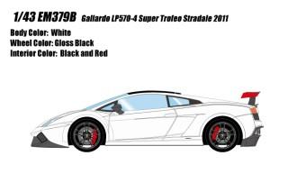Lamborghini Gallardo Super Trofeo Stradale 2011 White