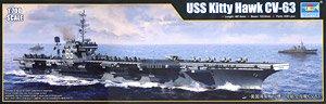 アメリカ海軍 空母 CV-63 キティーホーク (プラモデル)