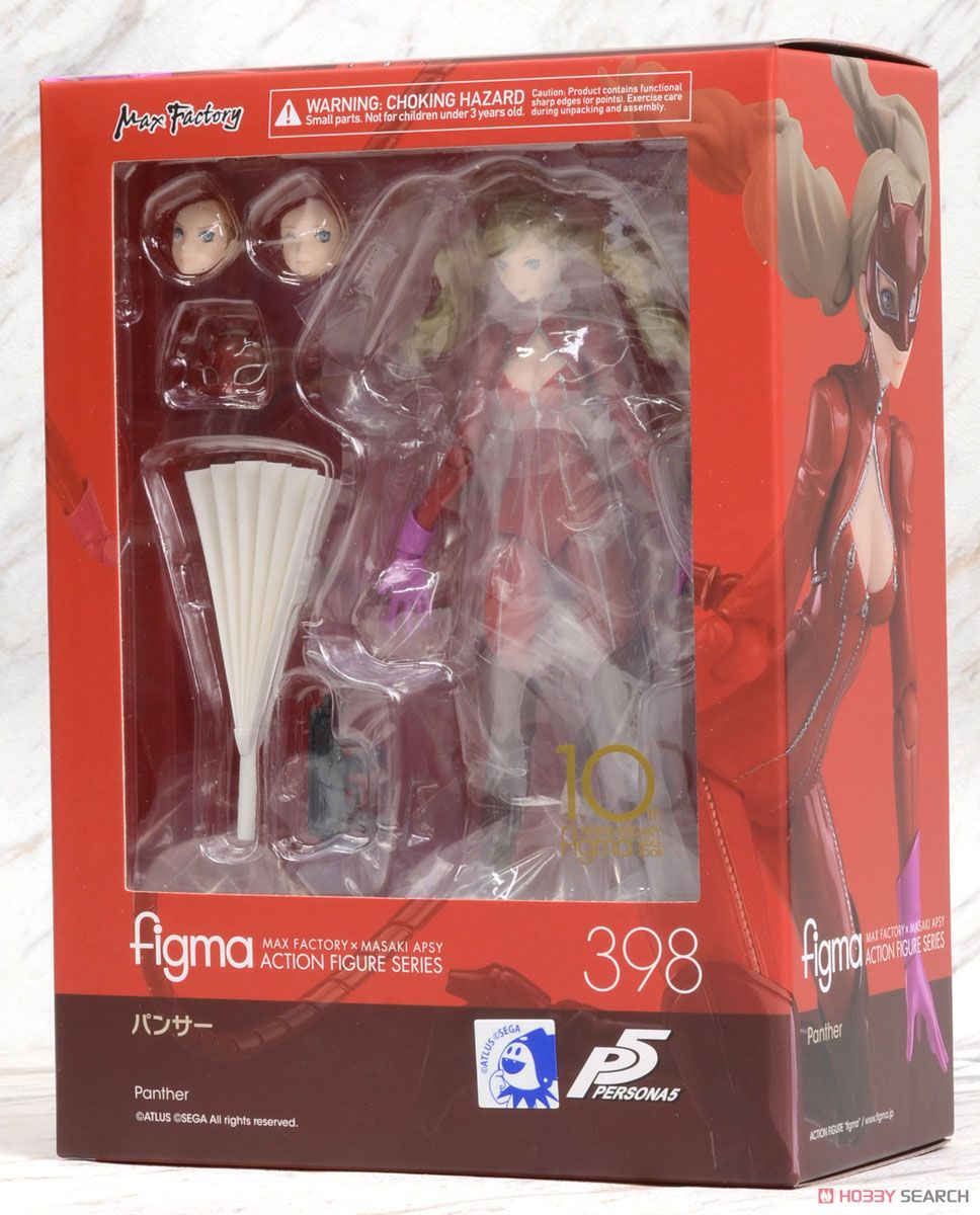 figma Panther (PVC Figure) Package1