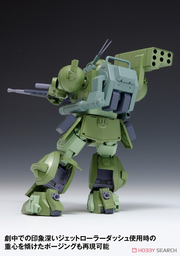 Scopedog Turbor Custom [ST Version] (Plastic model) Item picture6
