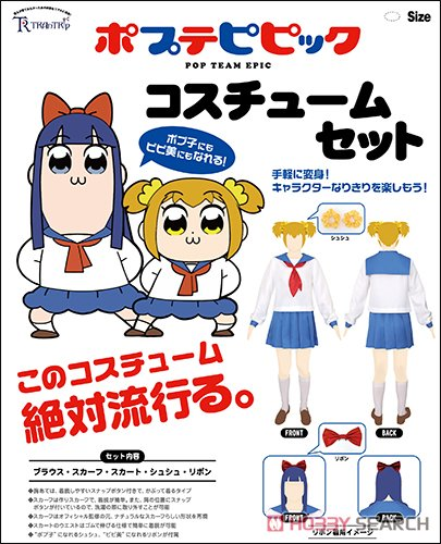 Pop Team Epic Costume Set/Ladies L (Anime Toy) Other picture1
