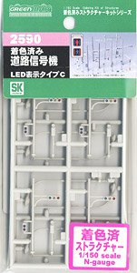 Painted Road Signals (LED C) (Unassembled Kit) (Model Train)