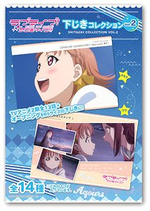 Love Live! Sunshine!! Sheet Collection Vol.2 (Set of 14) (Anime Toy)