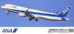 ANA エアバス A321ceo (プラモデル)
