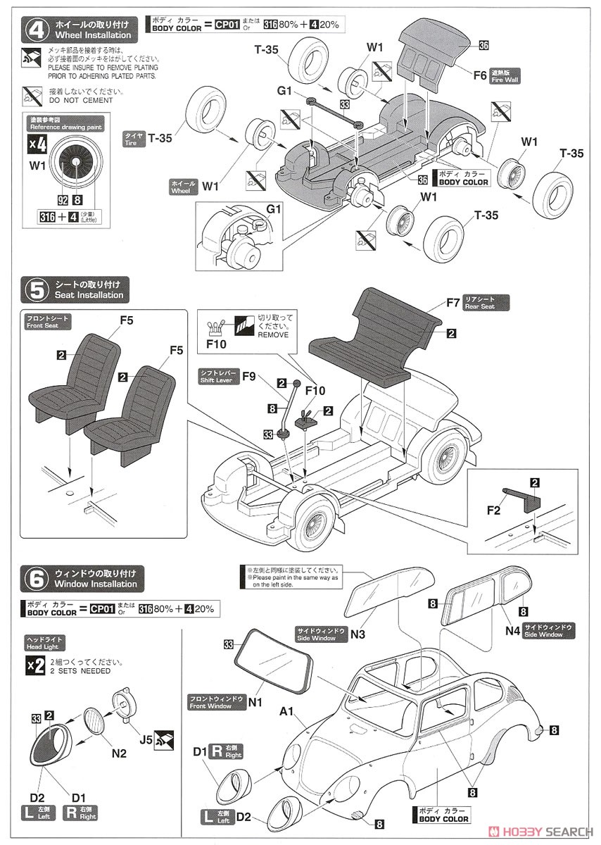 Zessha Ka Subaru 360 Deluxe W Acrylicfigurestand Model Car Images Wiring Diagram Assembly Guide2