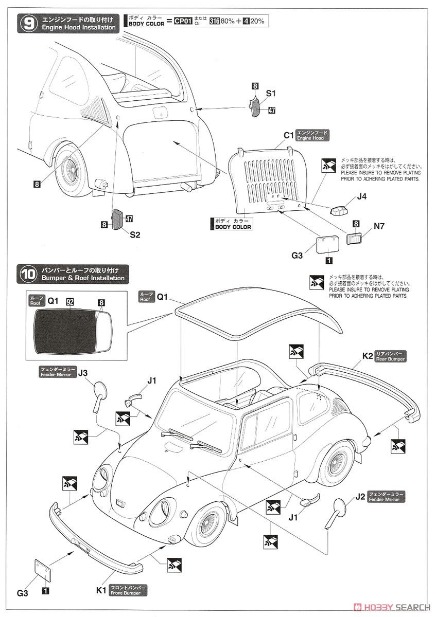 Zessha Ka Subaru 360 Deluxe W Acrylicfigurestand Model Car Images Wiring Diagram Assembly Guide4