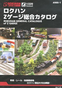 Rokuhan General Catalogue of Z Gauge (Rokuhan Z Scale