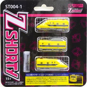(Z) Z SHORTY Type 923 Doctor Yellow (T5 Formation) (Model Train)