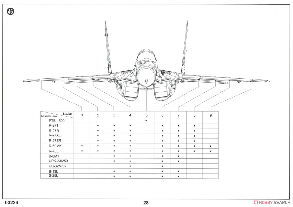 MiG-29C Fulcrum C (Plastic model) Assembly guide13