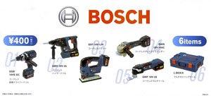 BOSCH ミニチュアコレクション BOX (18個セット) (完成品)