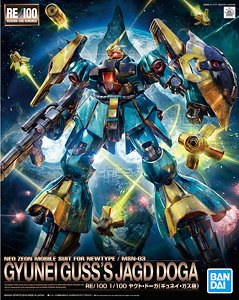 Gyunei Guss`s Jagd Doga (RE/100) (Gundam Model Kits)