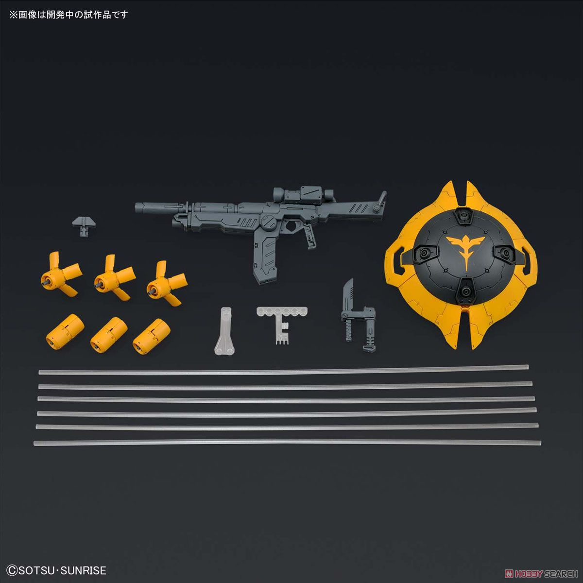 Gyunei Guss`s Jagd Doga (RE/100) (Gundam Model Kits) Item picture12