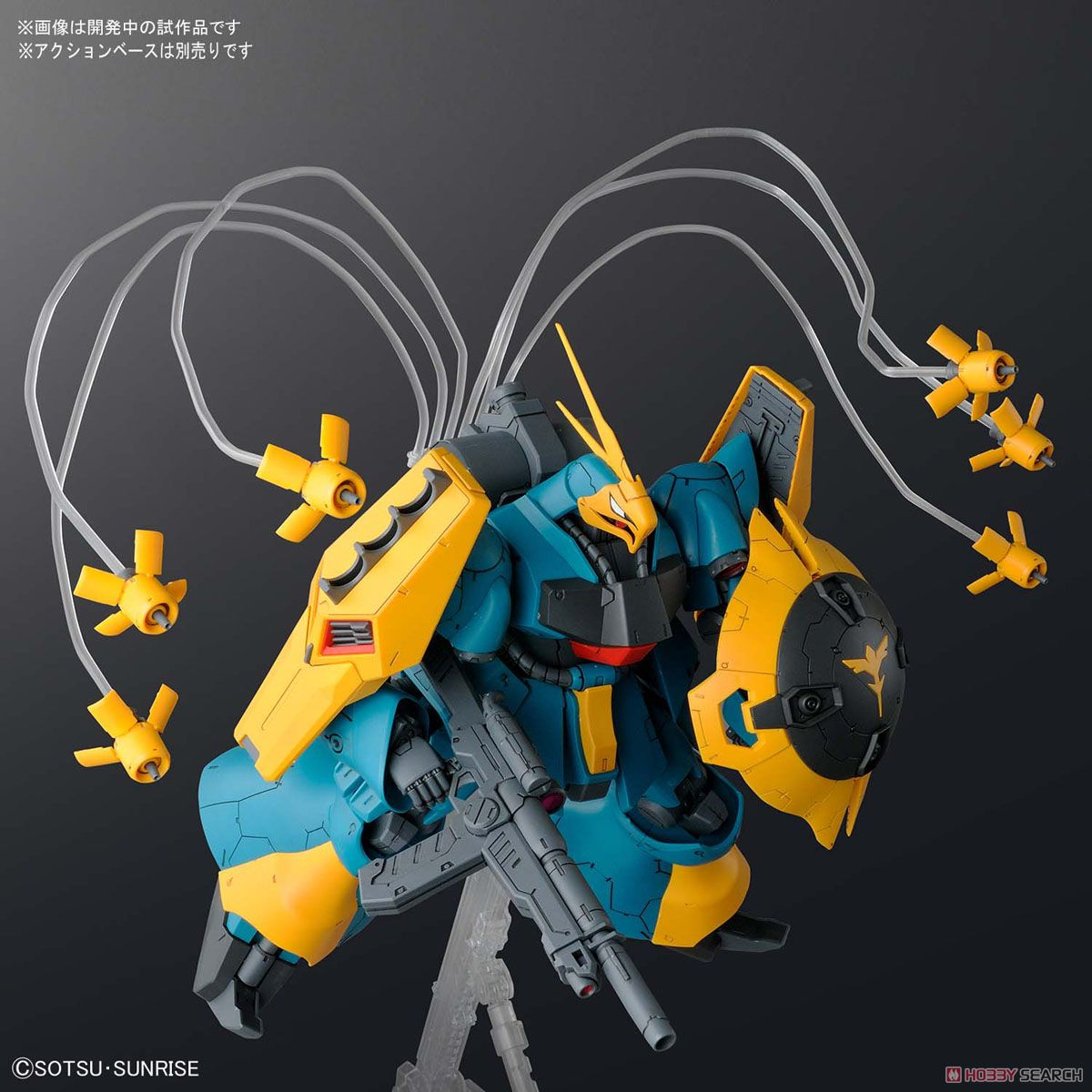 Gyunei Guss`s Jagd Doga (RE/100) (Gundam Model Kits) Item picture7