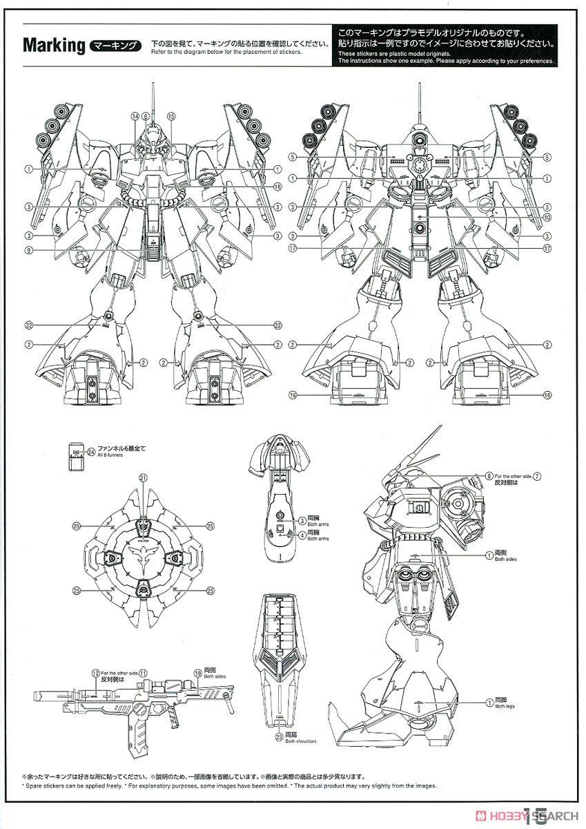 Gyunei Guss`s Jagd Doga (RE/100) (Gundam Model Kits) Color2