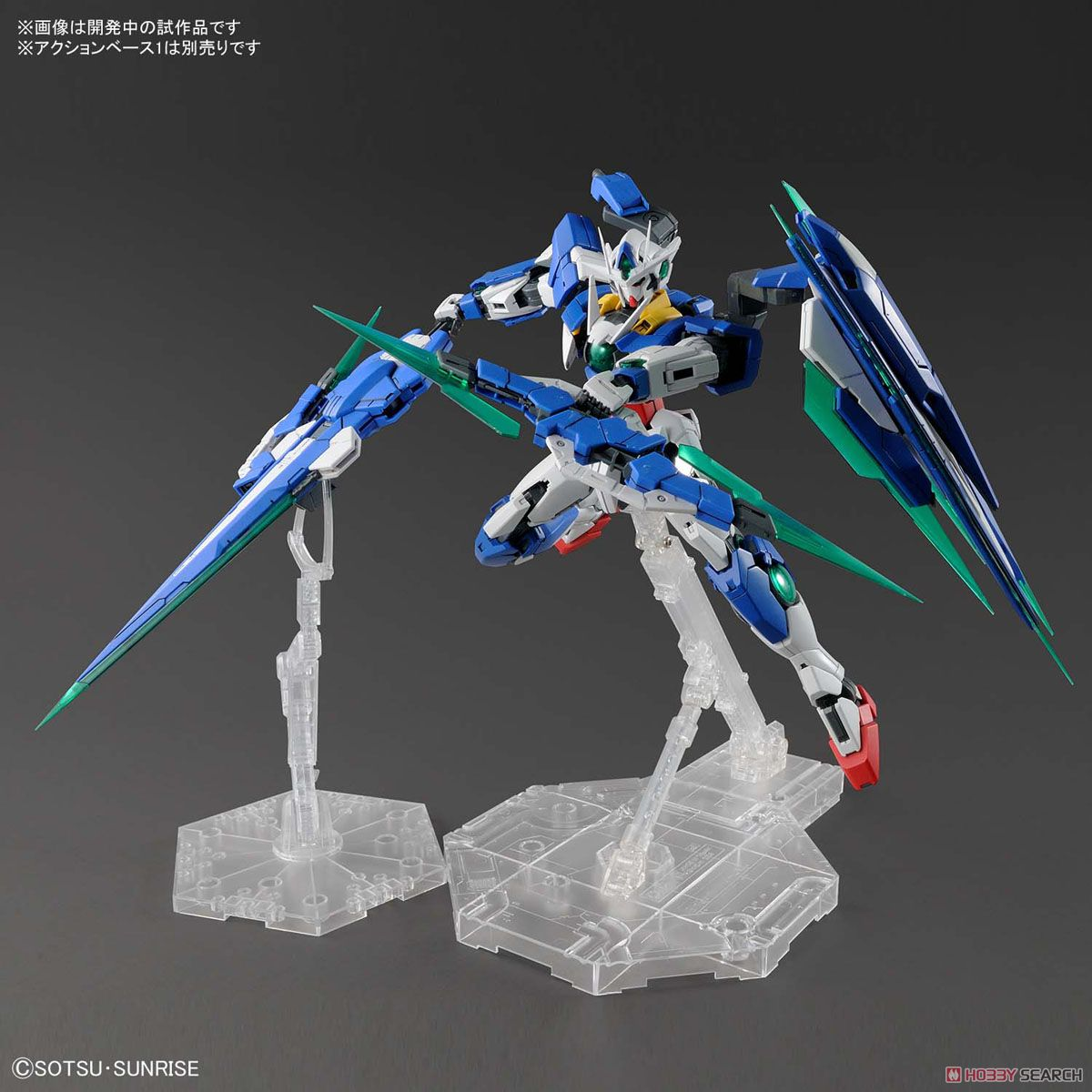 00 QAN[T] Full Saber (MG) (Gundam Model Kits) Other picture1