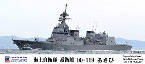 海上自衛隊 護衛艦 DD-119 あさひ (プラモデル)