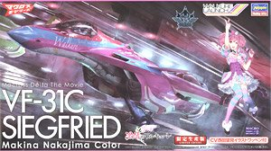 VF-31C Siegfried `Makina Nakajima Color` Macross Delta the Movie (Plastic model)