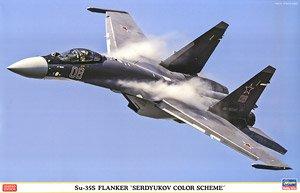 Su-35S フランカー`セルジュコフ カラースキーム` (プラモデル)