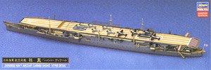 日本海軍 航空母艦 祥鳳`ハイパーディテール` (プラモデル)