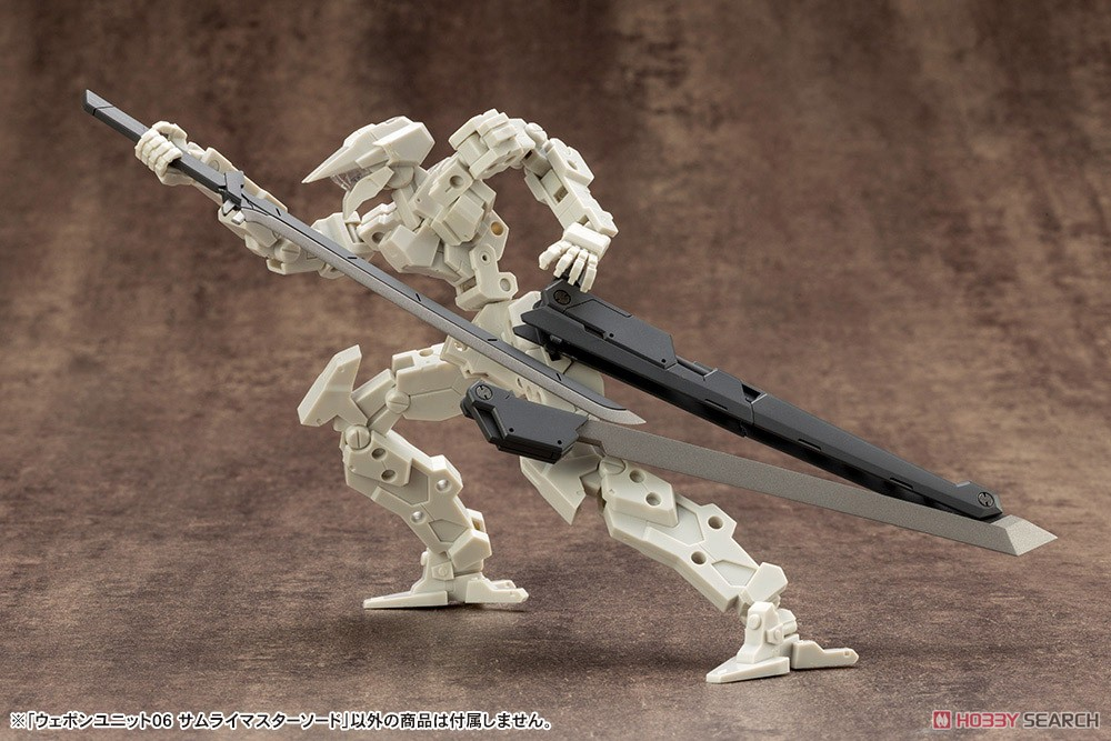 Weapon Unit 06 Samurai Master Sword (Plastic model) Other picture13