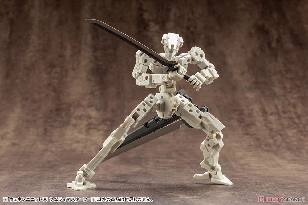 Weapon Unit 06 Samurai Master Sword (Plastic model) Other picture9