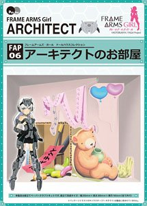Frame Arms Girl Doll House Collection - Architect`s Room (Plastic model)