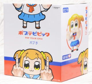 POP TEAM EPIC Popuko Soft Vinyl Figure Jumbo Size 210mm w// Tracking NEW