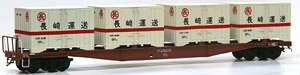 1/80(HO) UR-1 Container (Nagasaki Unsou) (Set of 4) (Model Train)