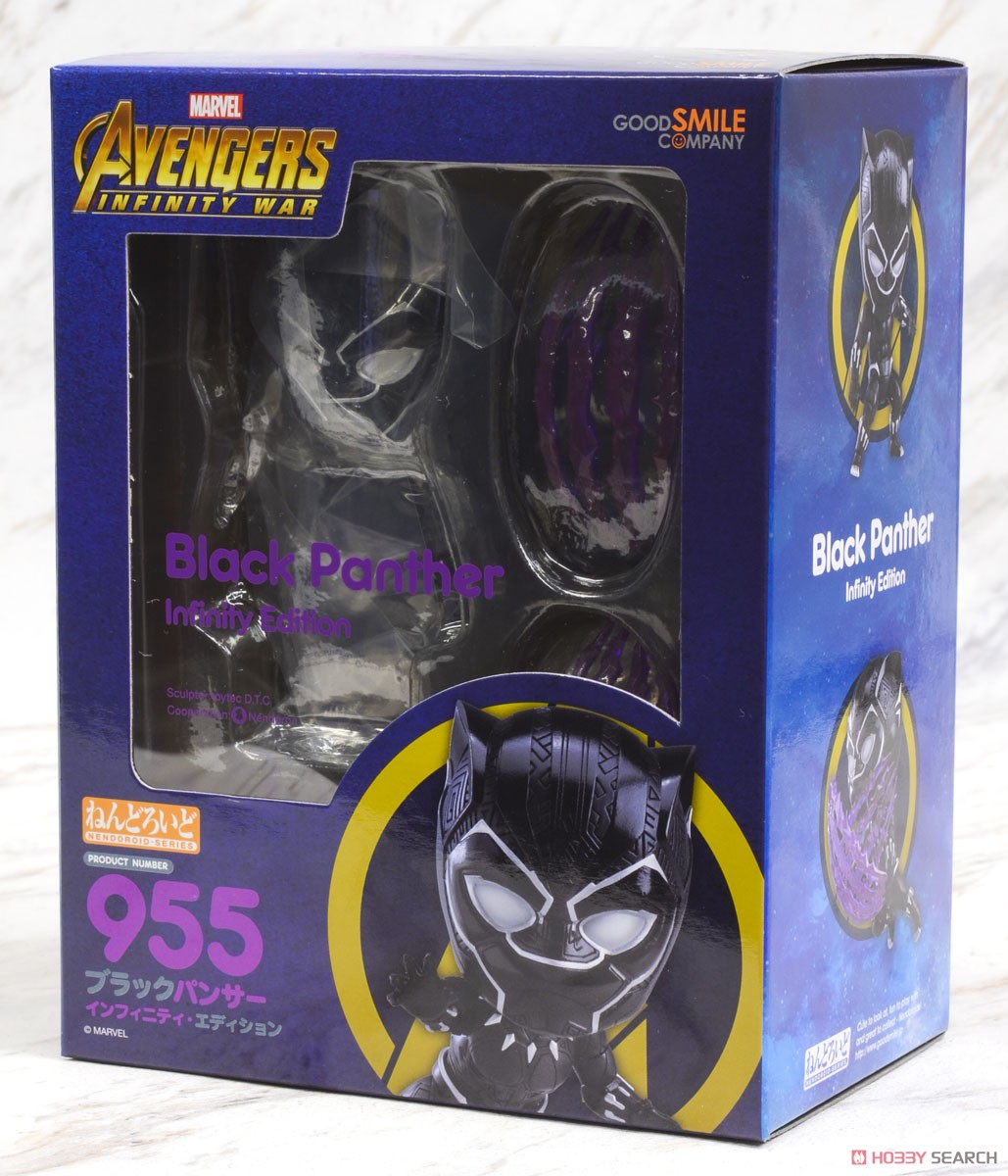 Nendoroid Black Panther: Infinity Edition (Completed) Package1