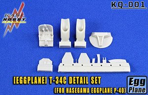 Eggplane T-34C Detail Up Parts (for Hasegawa Eggplane P-40) (Plastic model)