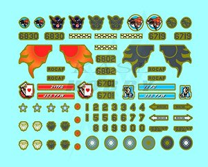 Decal Setfor Eggplane ROCAF F-16 (for Hasegawa) (Plastic model) (Decal)