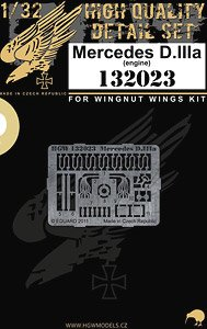 Mercedes D.IIIa - Engine (for Wing Nut Wings) (Plastic model)