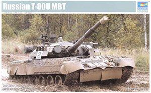 ロシア連邦軍 T-80U主力戦車 (プラモデル)